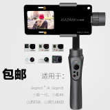 Wholesale Dji Gopro3 Stable Is Clip Mobile Phone Head Conversion Board