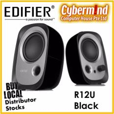 Edifier R12U Simple Bookshelf USB powered speakers (Black)