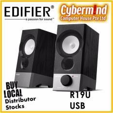 Edifier R19U Compact 2.0 USB Speaker