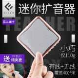 Cheap Eifer T6 Mini Speaker Ifil Bee Microphone Wireless Portable Guide For Teachers Intl