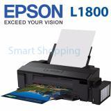 Cheap Epson L1800 A3 Photo Ink Tank Printer