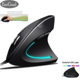Great Deal Esogoal Wired Vertical Ergonomic Optical Mouse Adjustable Dpi High Precision Optical Mice Black Intl