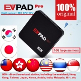 Buy Evpad Pro 1Gb 16Gb Iptv Smart Android Tv Box 4K Wifi Bluetooth Easy Tv 600 Direct Broadcast Station Including The Mainland Hong Kong Taiwan Japan Korea Arabia India Malaysia 18 Etc No Monthly Fee Iptv Intl China