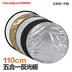 Review Falconeyes 110 Cm Crk 110 Five One Reflective Board On China