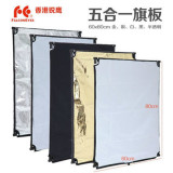 Get The Best Price For Falconeyes 60X80 Cm Fk 2432M Five One Flag Board Box