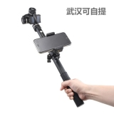 Fei Yu Technology Charm The Eye Handheld Head Lowest Price