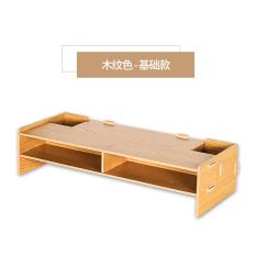 Discount Folding Lift Storage Support Screen Shelf Rack Cooskin China