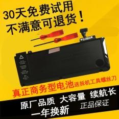 A1278/mc700/a1322/mc374 Apple computer Apple laptop battery