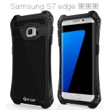 Sale For S7 Edge Shockproof Carbon Fiber Metal Gorilla Glass Anti Impact R Just Newest Amira Case Intl Online On China