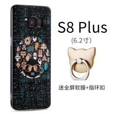 Compare For Samsung Galaxy S8 Plus Phone Case 3D Cartoon Originality Phone Cover Intl