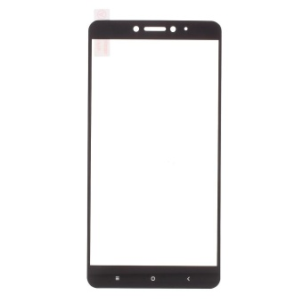 For Xiaomi Mi Max 2 Silk Printing Full Size Tempered Glass Screen Protector Film (Arc Edge) - Black