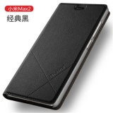 For Xiaomi Mi Max2 6 44 Inch Case Luxury Wallet Leather Case Stand Flip Leather Cover Black Intl For Sale