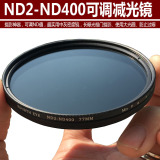 Best Buy Eye Nd2 Nd400 77Mm 82Mm Ultra Thin Adjustable By Light Mirror