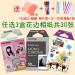 Best Fuji Polaroid Photo Paper Mini8 7 S 25 70 90 9 Sp 1 Universal 3 Inch Cartoon Film