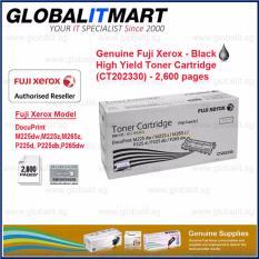 Fuji Xerox M225dw Toner