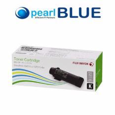 List Price Fuji Xerox Ct202610 High Capacity Black Toner Fuji Xerox Sg