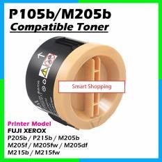FUJI XEROX P105B P205B CT201610 COMPATIBLE PREMIUM TONER CARTRIDGE(BLACK) 2.2k