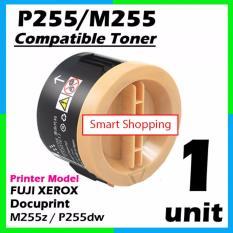 FUJI XEROX P255 CT201918 COMPATIBLE PREMIUM TONER CARTRIDGE(BLACK) 2.5k