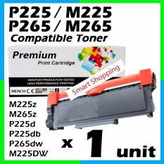 FUJI XEROX P255H CT202330 P265 COMPATIBLE PREMIUM TONER CARTRIDGE(BLACK) 2.6k