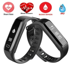 Where To Buy G15 Smart Watch Health Fitness Monitor Tracker Heart Rate Blood Pressure Monitor Smartwatch Smart Wrist Watch Intl