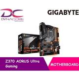 Where Can You Buy Gigabyte Z370 Aorus Ultra Gaming Motherboard