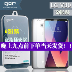 Gor Lg V30 Plus Tempered Glass Cellphone Screen Protector V30 Free Shipping