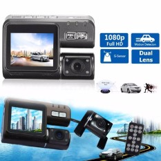 Lowest Price Hd 1080P Dual Car Camera Multi Functional Camcorder Video Audio Recorder Intl