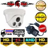Best Deal Hd Cctv Dome Camera 1 4 Mp Ahd New Exir 2017 Model 720P 960P 4Mm Lens Free Adapter Intl