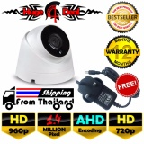 Sale Hd Cctv Dome Camera 1 4 Mp Ahd New Exir 2017 Model 720P 960P 4Mm Lens Free Adapter Intl Oem On China