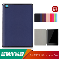 Buy Hd Drop Resistant Protective Case Leather Cover China