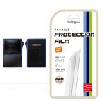 Healingshield Astel Kern Ak120 High Clear Screen Protector Intl Price