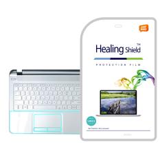 HealingShield HP Pavilion 15 Palmrest / Touchpad Surface Protector Skin 2pcs