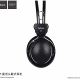 Top 10 Hoco W5 Digital Stereo Headphone