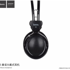 Compare Hoco W5 Digital Stereo Headphone
