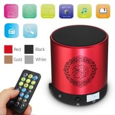 Price Holy Quran Speaker Islamic Gift Digital Azan Muslim Player W 8Gb Memory Card Intl Online China