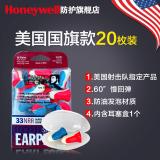 Sale Honeywell Noise Learn Professional Earplugs Honeywell