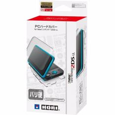 Buy Hori Pc Hard Cover For New 2Ds Ll Xl Online