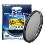 Best Price Hoya Pro1 Digital Cpl 58Mm