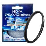 Cheap Hoya Pro1 Digital Uv 72Mm Online