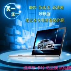 HP envy13/ad107tx computer tempered membrane screen protector