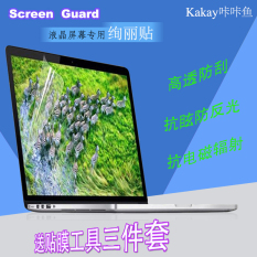 15.6 Inch Laptop Radiation Protection Anti-scratch Computer Screen Protector
