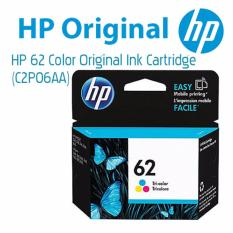 Compare Hp 62 High Yield Color Original Ink Cartridge C2P06Aa