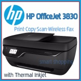 Discount Hp Officejet 3830 All In One Print Scan Copy Fax Wireless Hp On Singapore
