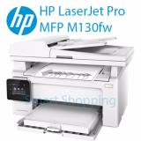 Sale Hp Printer Laserjet Pro Mfp M130Fw Hp Cheap