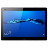 How Do I Get Huawei Mediapad M3 Lite 10 1 Wifi 3Gb 32Gb Space Grey Intl