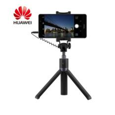 Deals For Huawei Tripod Selfie Stick Af14 Wire Control
