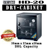 Latest I Cabi Hd 20 Electronic Dry Cabinet