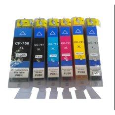 Latest Inkway 6 Pcs Pgi 750 Cli 751 Comptible Cartridge For Canon Pixma Mg6370 Mg7570 Intl