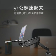 Inlei Notebook Computer Stand For Sale Online