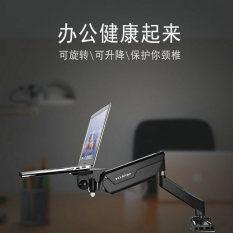 Inlei Notebook Computer Stand